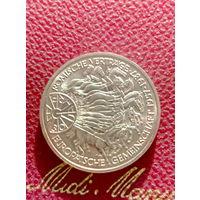 10 марок ФРГ серебро 0,625 Romische Vertrage.62.