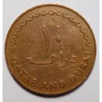Катар и Дубай. 10 дирхамов 1966г.