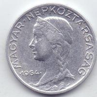 Венгрия, 5 филлеров 1964 года.