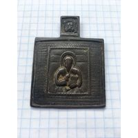 Иконка. Святой Антипа.