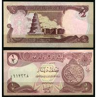 Ирак. 1/2 динара. 1980. UNC