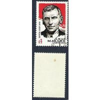 СССР 1979 Джон Маклин