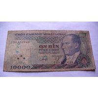 ТУРЦИЯ 10000 лир 1970 года. 30852648 распродажа