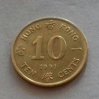 10 центов, Гонконг 1991 г., AU