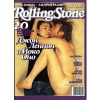 БОЛЬШАЯ РАСПРОДАЖА! Журнал Rolling Stone #январь 2006