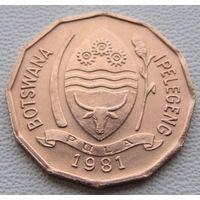 """Ботсвана. 2 тхебе 1981 год КМ#14  """"F.A.O. Просо""""  """"Первый год чекана"""""""