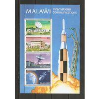 Малави 1976 Космос