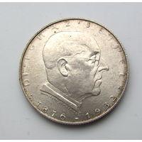 2 шилинга 1932 Сеипелл Австрия