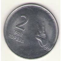 2 рупии 2008 г. МД: Хайдарабад.