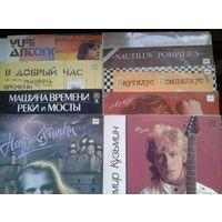 Советская эстрада 80-х  от 1 рубля за 1шт.