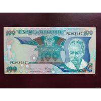 Танзания 100 шиллингов 1986 UNC