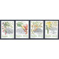 Намибия 1997 Цветы. Ягоды, 4 марки