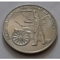 2,5 евро, Португалия 2010 г., 200 лет Линии Торриш-Ведраш, AU