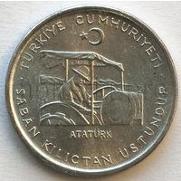 Турция 10 куруш 1975 года. FAO
