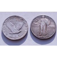 25 центов 1918
