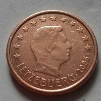 1 евроцент, Люксембург 2006 г.