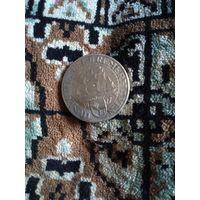 Монета 1927 года парусник