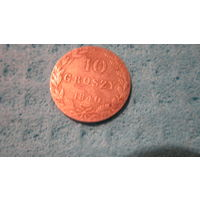 Монета 10 грошей польских 1840 г. монетный двор Варшавы - MW