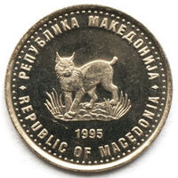 Македония 5 динар 1995 года. FAO