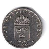 Швеция. 1 крона. 2000 г.