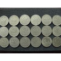 Коллекция 1.2.3.5.10.15.20 коп. 130 монет СССР список