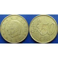 Бельгия, 50 евроцентов 1999 года