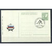 Югославия - 1986г. - Дзюдо, почтовая карточка со спец гашением (Лот 125В).