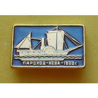 Пароход Нева 1830 г.. 563.