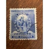 Перу 1896. Персоналии. Стандарт. Марка из серии