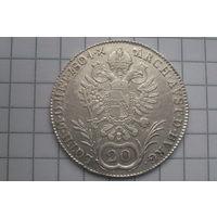 Св.рм.имп. 20 крейцеров 1804 г.