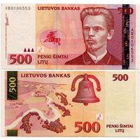 Литва. 500 лит (образца 2000 года, P64) [серия AB]