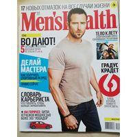 Журнал ''Men's Health'' май 2015