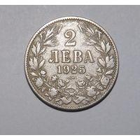 2 лева 1925 года знак монетного двора молния под датой