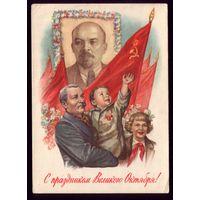 1959 год Е.Гундобин С праздником великого Октября!