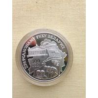 100 лет профсоюзному движению Беларуси 20 рублей серебро 2004