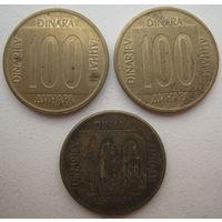 Югославия 100 динар 1989 гг. Цена за 1 шт.