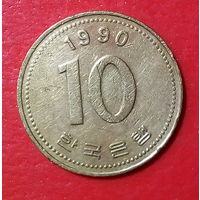 21-03 Южная Корея, 10 вон 1990 г.
