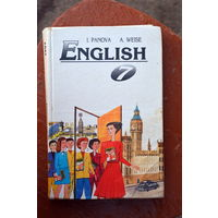 Английский язык. 7 класс