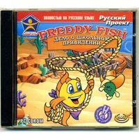 """PC CDROM """"Freddy Fish"""" Дело о школьном приведении (для старых РС)"""