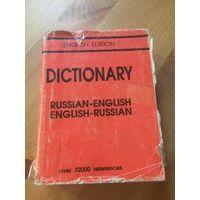 Словарь англо-русский и русско-английский. Более 32 000 слов. Размер 14 на 10,5 см, ширина 4,5 см. 768 страниц. Состояние - потрепана обложка.