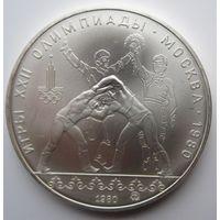 СССР. 10 рублей 1980 Танец орла и хуреш. Серебро. 351