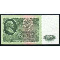 СССР. 50 рублей образца 1961 года. Серия AA. UNC