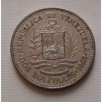 2 боливара 1988 г. Венесуэла