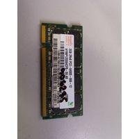 Оперативная память для ноутбука SO-DIMM DDR2 2Gb Hynix HYMP125S64CP8-S6 (906235)