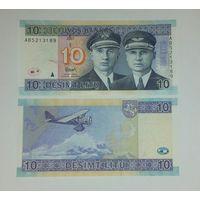 Литва P68 10 Литов 2007 UNC.серия АВ. ПРЕСС.