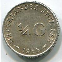 НИДЕРЛАНДСКИЕ АНТИЛЫ - 1/4 ГУЛЬДЕНА 1965