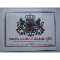 Люксембург, набор, 1995