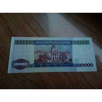 Боливия 10000 песо 1984 год состояние UNC