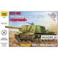 ИСУ-152 Зверобой, сборная модель 1/72 Звезда 5026