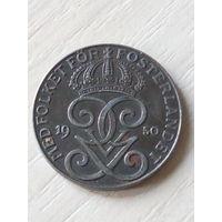 Швеция 2 эре 1950г.